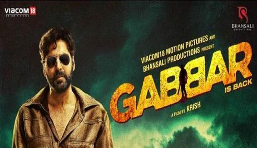 Watch Gabbar is Back online for free - TwoMovies