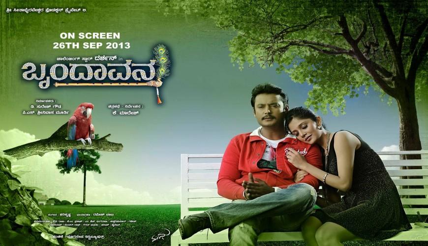 Movies in Satara - Online Movie Ticket