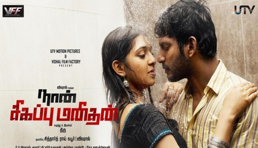 Ticket4u - Online Movie Tickets Booking. Buy Movie Tickets ... Naan Sigappu Manithan Tamil Movie
