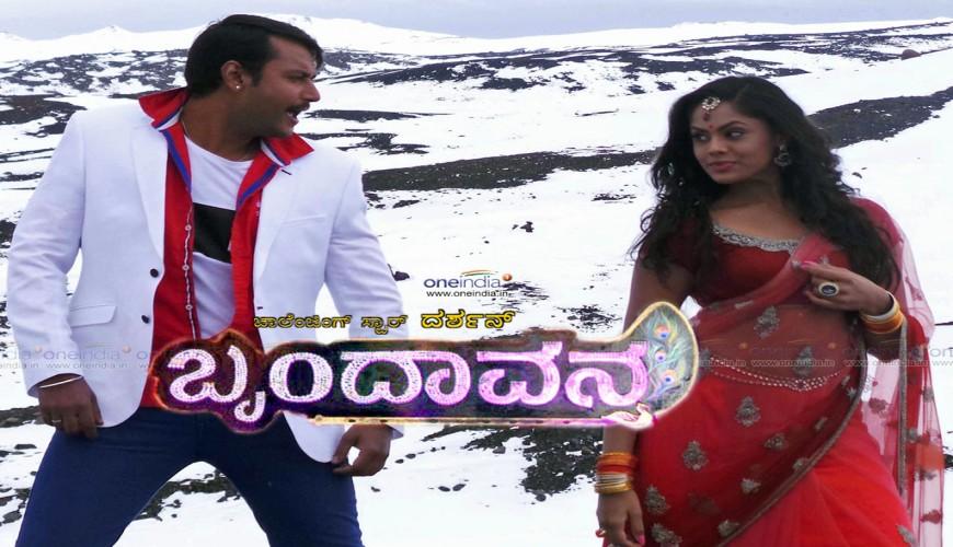 Madesha movie online