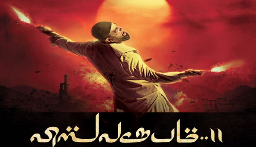 vishwaroopam 2 tamil movie download in hindi 720p