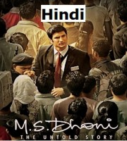M.S Dhoni: The Untold Story (Hindi)
