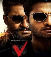 V The Movie
