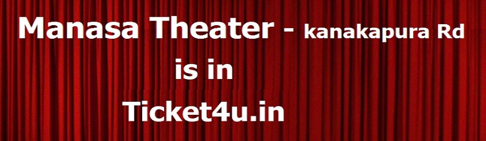 Ticket4u coupons